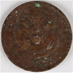 1902-1905 China 10 Cash Copper Coin Hubei Y-122