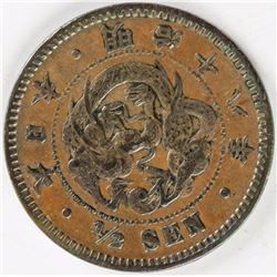 1885 Meiji Era Japan Half Sen Copper Coin Y-16