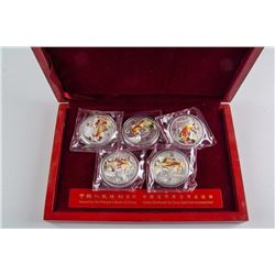 2010 China Tiger Year Commemorative 5 Coin Set