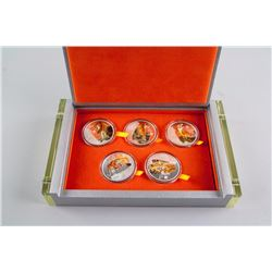 2010 Chinese Tiger Year Commemorative 5 Coin Set