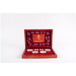 2008 China Olympic Games Commemorative 6 Coin Set