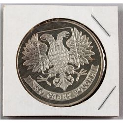 Russian .999 Commemorative Fine Silver Coin