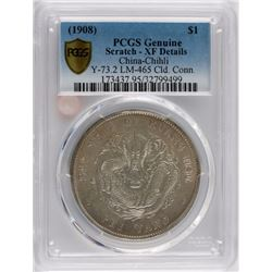 1908 Chihli Silver Coin PCGS XF-Details LM-465