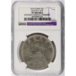 1914 Republic Dollar NGC VF-Details L&M-63