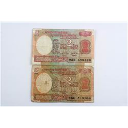 2 PC 1976 Indian Uncirculated 2 Rupees Banknote