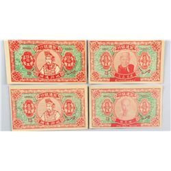 4 PC Assorted China 1 Million Ghost Money