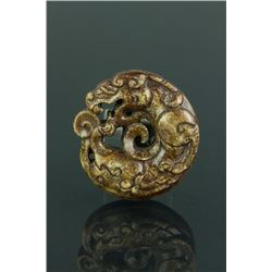 Chinese Archaic Jade Carved Dragon