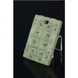 Chinese Fine White Jade Carved Dragon Pendant