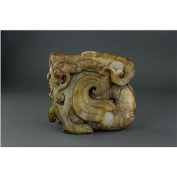 Han Dynasty Rare Large Jade Carved Libation Cup