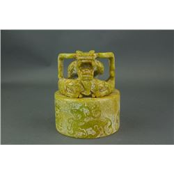 Chinese Archaistic Jade Carved Dragon Seal
