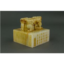 Chinese Extreme Rare White Jade Imperial Seal