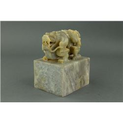 Chinese Greenish Double Dragon Jade Imperial Seal