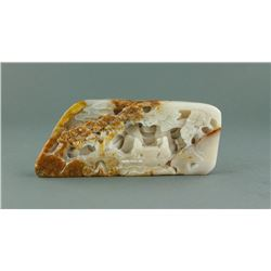 Chinese Fine Russet White Jade Carved Boulder