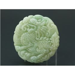 Chinese Green Jade Carved Dragon Pendant