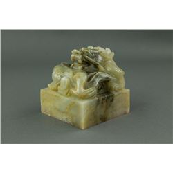 Chinese Fine Green Jadeite Dragon Imperial Seal