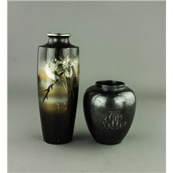 Two Pieces of Japanese Silvered Vase & Jar