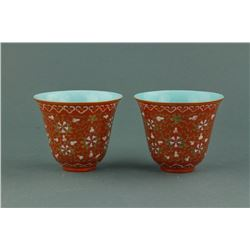 Imperial Red Gilt Porcelain Cups Qianlong Mark