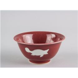 Chinese Red Copper Porcelain Bowl Xuande Mark