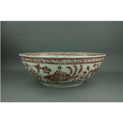 Large Chinese Copper Red Fish Porcelain Bowl