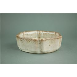 Song Period Chinese Guan Type Porcelain Waterpot
