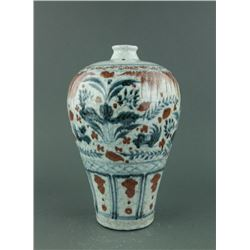 Yuan/Ming Copper Red BW Meiping Porcelain Vase