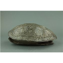 Chinese Archaic Oracle Turtle Shell