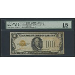 1928 $100 One Hundred Dollars U.S. Gold Certificate Currency Bank Note Bill (AA Block) (PMG 15)
