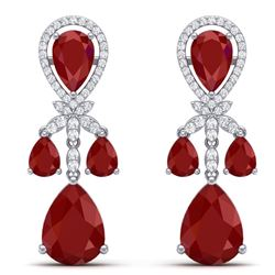 38.29 CTW Royalty Designer Ruby & VS Diamond Earrings 18K White Gold - REF-454R5K - 38607