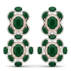 33.5 CTW Royalty Emerald & VS Diamond Earrings 18K Rose Gold - REF-518R2K - 39310