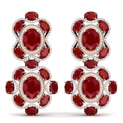33.5 CTW Royalty Designer Ruby & VS Diamond Earrings 18K Rose Gold - REF-518N2Y - 39313