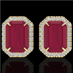 10.40 CTW Ruby And Micro Pave VS/SI Diamond Halo Earrings 18K Yellow Gold - REF-136X4T - 21232