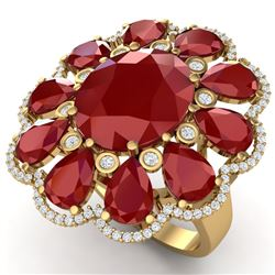 20.63 CTW Royalty Designer Ruby & VS Diamond Ring 18K Yellow Gold - REF-327W3H - 39143