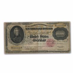 1900 $10,000 Gold Certificate Fine HIGH DENOMINATION, LESS THAN 1000 EXIST