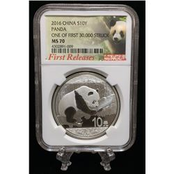 2016 1oz China Silver Panda NGC MS 70 First Releases