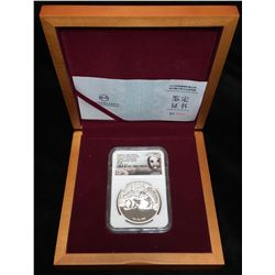 2015 1oz China Silver Panda Smithsonian Institution NGC PF 70 First Reverse Proof Low COA Number