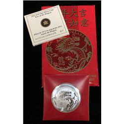 2012 $10 Year of the Dragon - Four Clawed Dragon (Red Pouch)