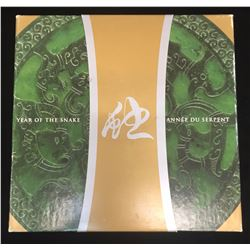 2001 $15 Year of the Snake Gold Plating Cameo Coin and Stamp Set
