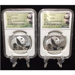 2016 China Silver Panda Set of 2 - NGC MS70 Shanghai Mint and NGC MS70 Shenzhen Mint Early Releases