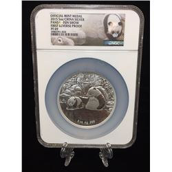 2015 5oz China Silver Panda Smithsonian Institution NGC PF 69 First Reverse Proof FUN Show