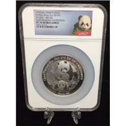 2016 5oz China Silver Panda Smithsonian Institution Bei Bei NGC PF 70 First Reverse Proof