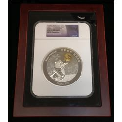 2015 1 KILO China Silver Panda Space Gold Moon Festival NGC PF 69 Ultra Cameo One of 2000 Struck