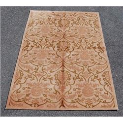 Extremely Stylish Modern Contemporary Rug