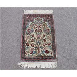 Admirable Hand Knotted Floral Persian Qum Design Rug 2x3