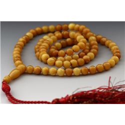 Natural Egg Yolk ButterScotch Muslim 99 Prayer Beads