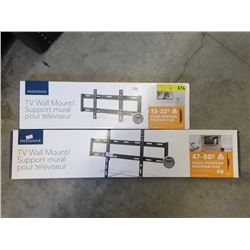 2 New Insignia TV Wall Mounts