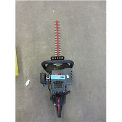 "Gas Hedge Trimmer - 22"" Blade"