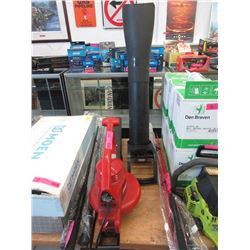 Toro Electric Blower Rake and Vac with Extension