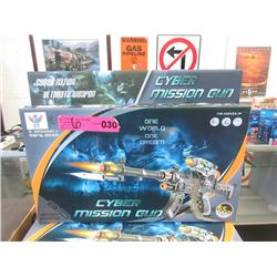 6 New Cyber Mission Toy Guns
