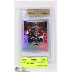 2015-16 LEAF JUUSO VALIMAKI 1/1 INCASED HOCKEY