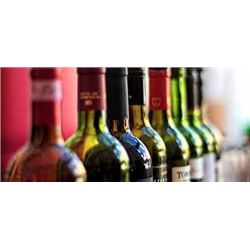 Private Wine Tasting For Up To 50 people